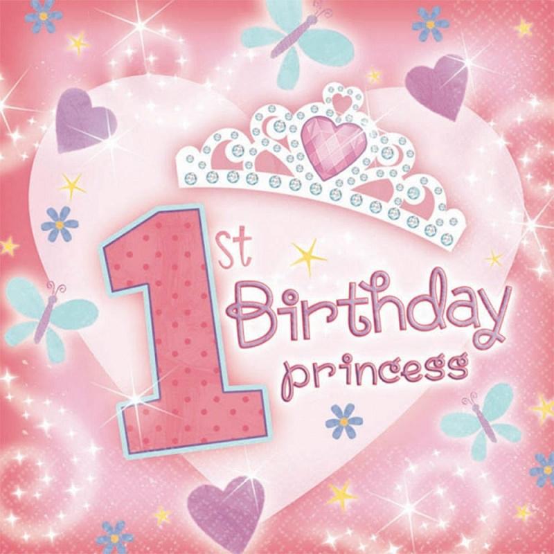 Картинки день рождения девочке 1 год, днем рождения год
