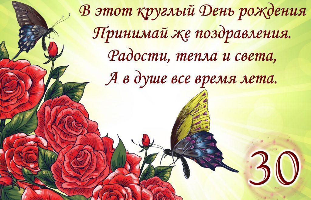 Оригами днем, добрый день картинки поздравления с днем рождения женщине