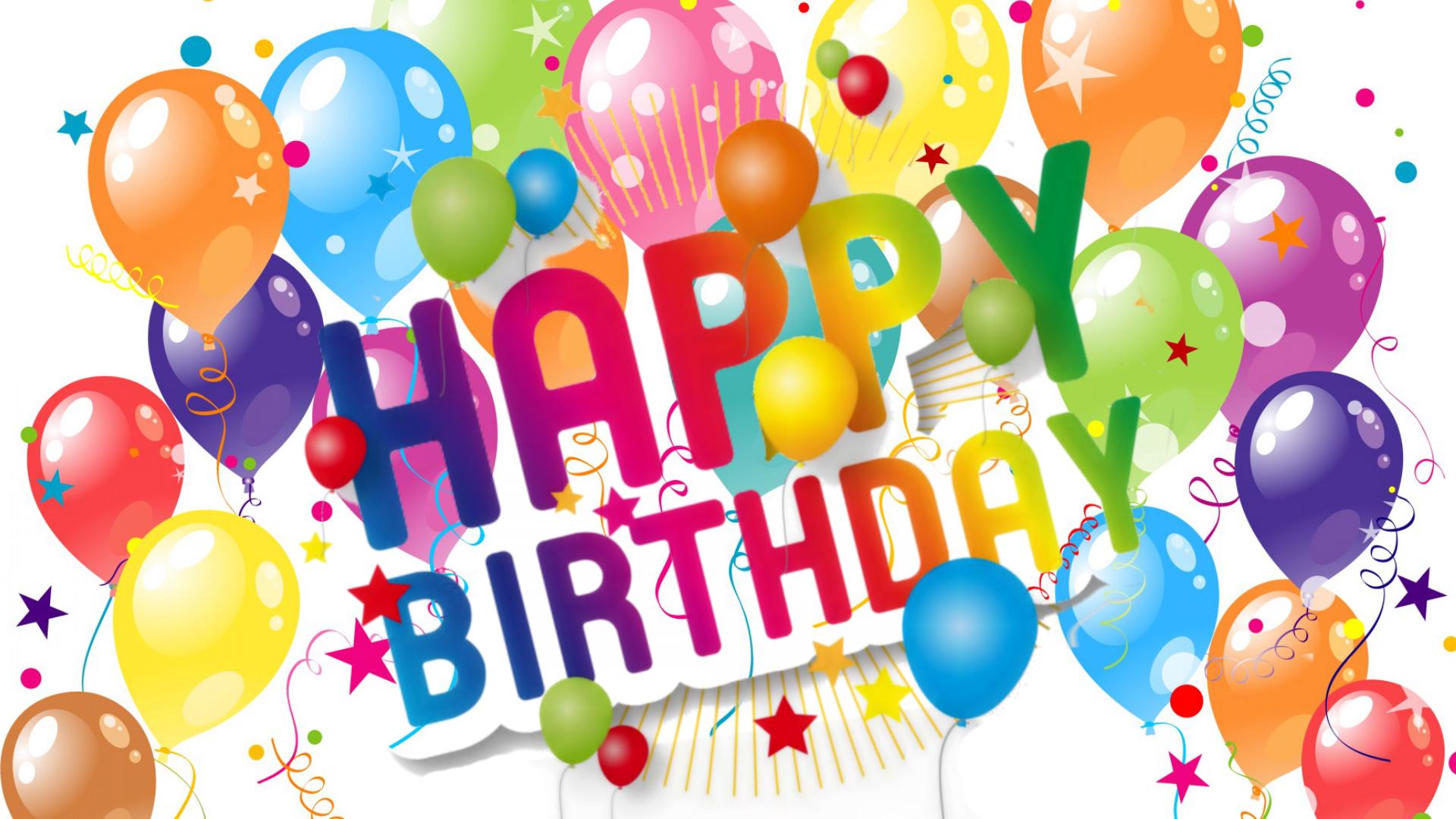 Поздравления с днем рождения картинки с шариками, прикольные