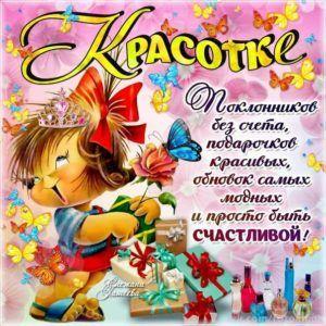 С днем рождения красивая надпись   коллекция (22 картинка) (13)