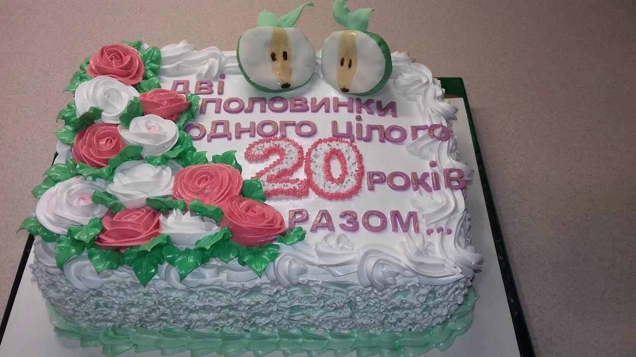 Торты на День Рождения на 20 лет — подборка фото (1)