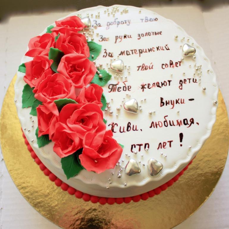 поздравления с днем рождения 55 лет свекрови красивые всегда