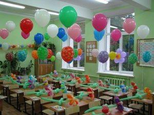 Украсить 1 класс к 1 сентября   сборка идей (10 картинок) (4)
