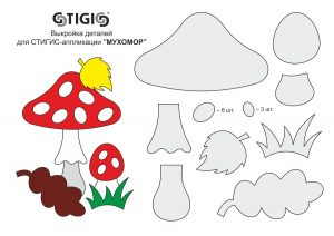 Шаблоны аппликации из цветной бумаги   распечатать (9)