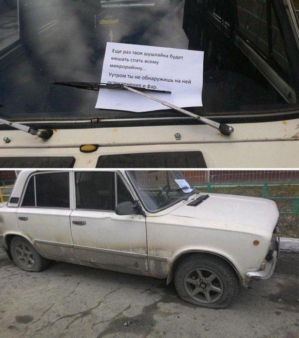 Автоприколы фото с надписями смешные до слез007