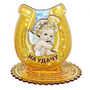 Ангел на удачу картинки и фото 016