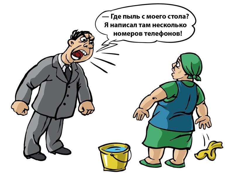 Анекдоты про начальника и подчиненных самые смешные   картинки001
