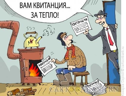 Анекдоты про начальника и подчиненных самые смешные   картинки007