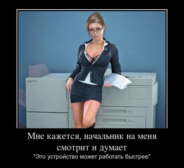 Анекдоты про начальника и подчиненных самые смешные   картинки010