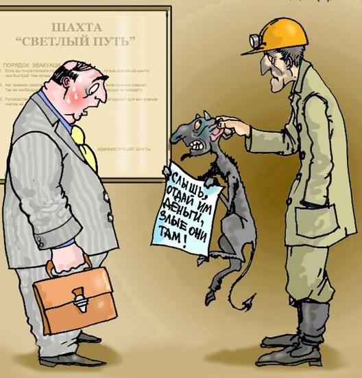 Анекдоты про начальника и подчиненных самые смешные   картинки013