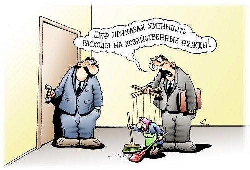Анекдоты про начальника и подчиненных самые смешные   картинки019
