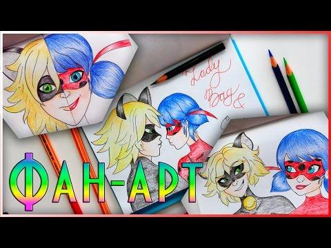Аниме арт Леди Баг и Супер Кот   подборка картинок (21)
