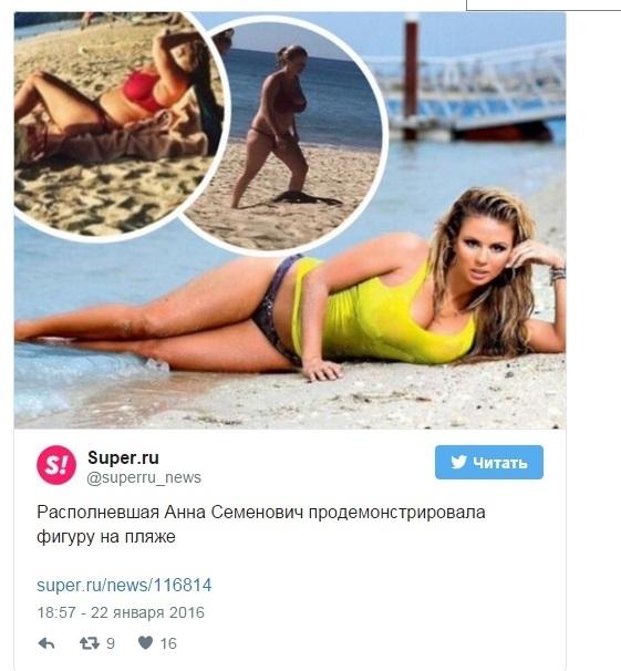 Анна Семенович на пляже   фото 009