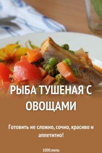 Аппетитные картинки с едой и вкусняшками 027