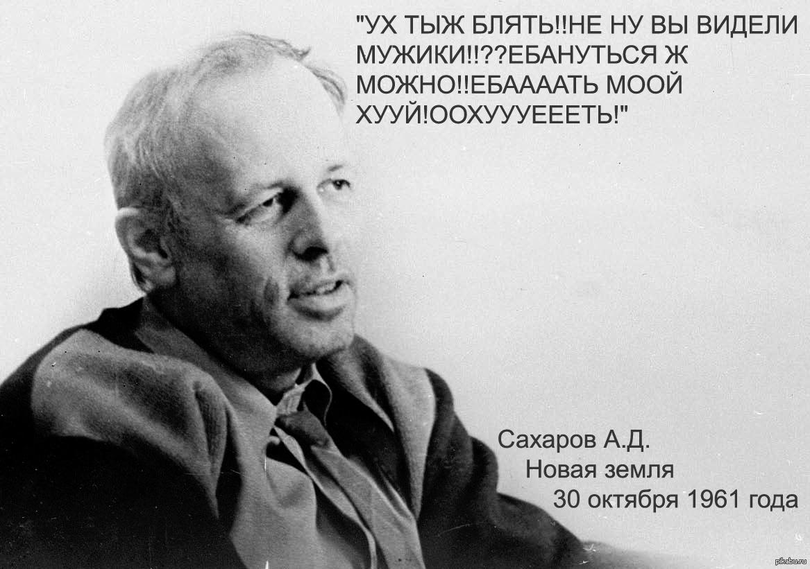 Афоризмы и цитаты великих людей в картинках (11)