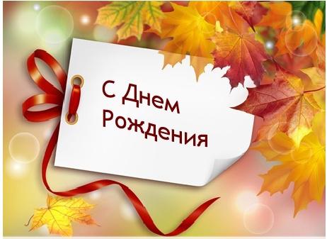 А завтра осень картинки и открытки красивые 026