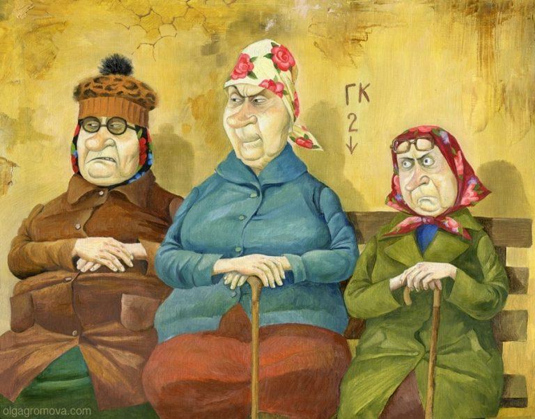 Прикольные картинки старушка за кп, открытка