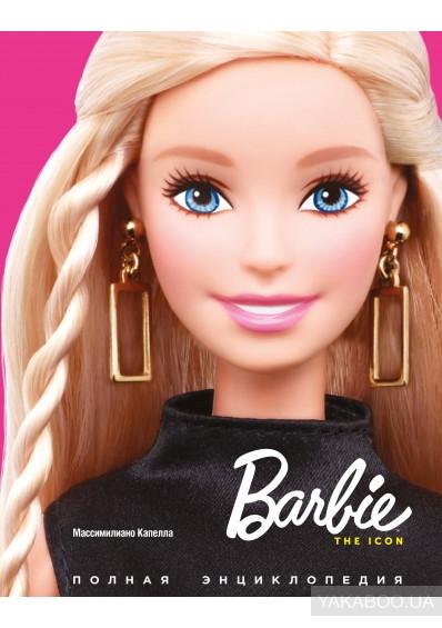 Барби фото и картинки 017