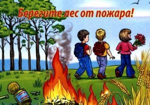 Берегите лес рисунки детей   подборка 024