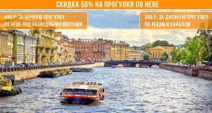 Бесплатно скачать картинки Санкт Петербург   подборка 019