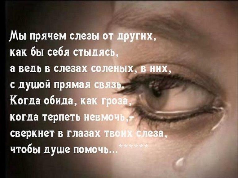 Картинки философия, картинки очень грустные с надписями до слез