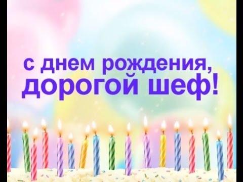 Крещением одноклассники, картинки боссу с днем рождения