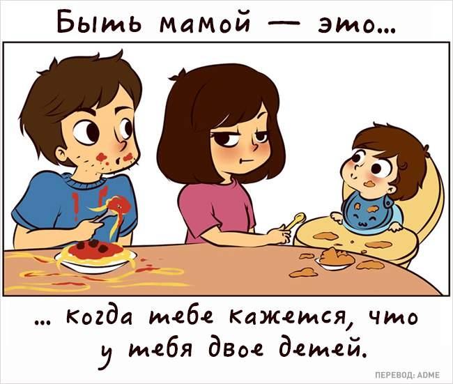 Быть мамой это картинки   подборка001