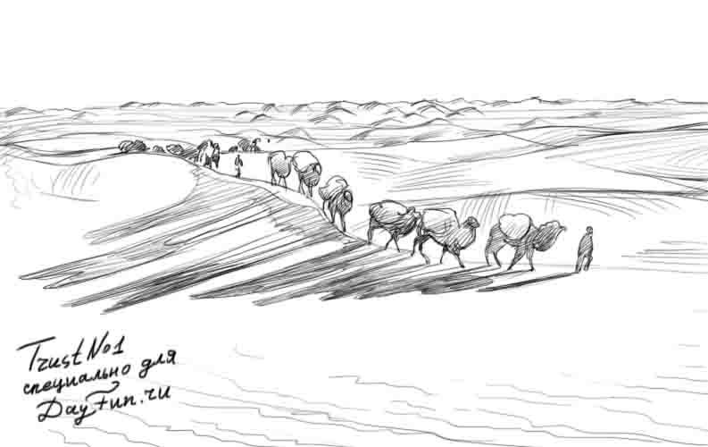 Картинка степей для срисовки