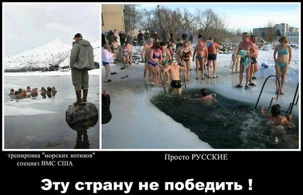 Веселые и смешные фото про Россию001