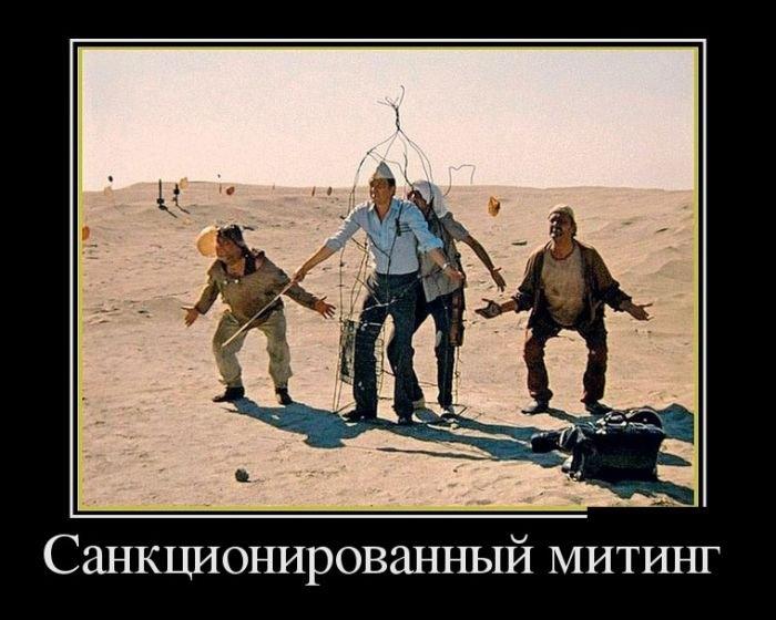 Веселые и смешные фото про Россию002