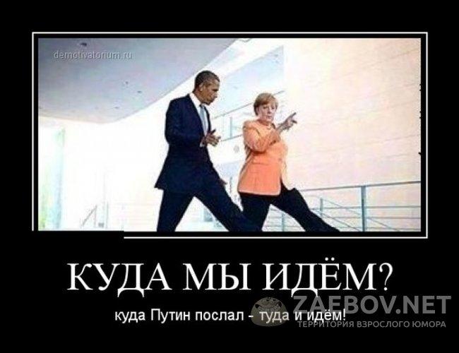 Веселые и смешные фото про Россию003