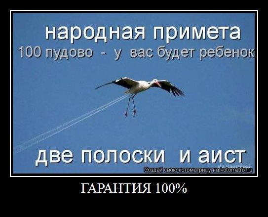 Веселые и смешные фото про Россию006
