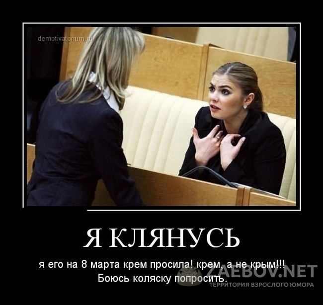Веселые и смешные фото про Россию008