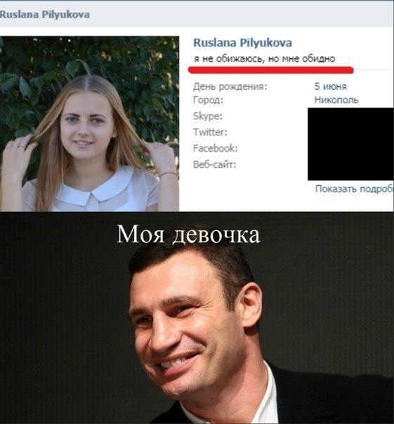 Веселые и смешные фото про Россию011
