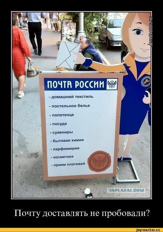 Веселые и смешные фото про Россию012