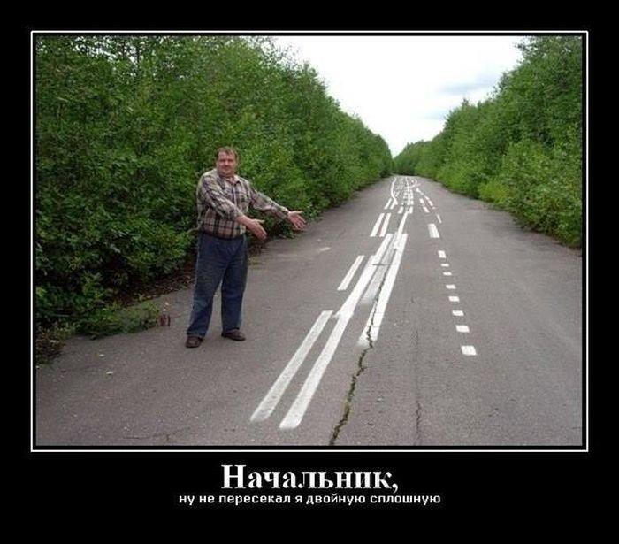 Веселые и смешные фото про Россию019