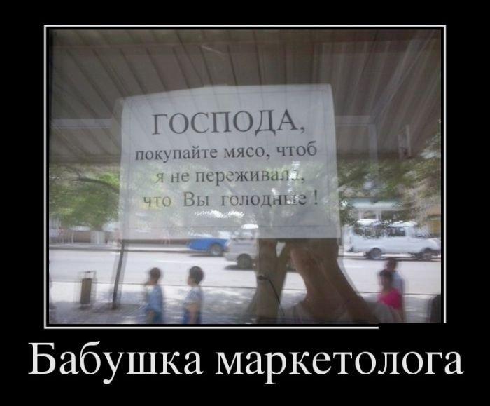 Веселые и смешные фото про Россию021