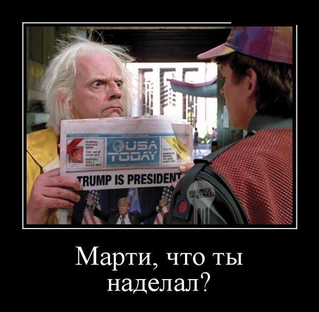 Веселые и смешные фото про Россию024