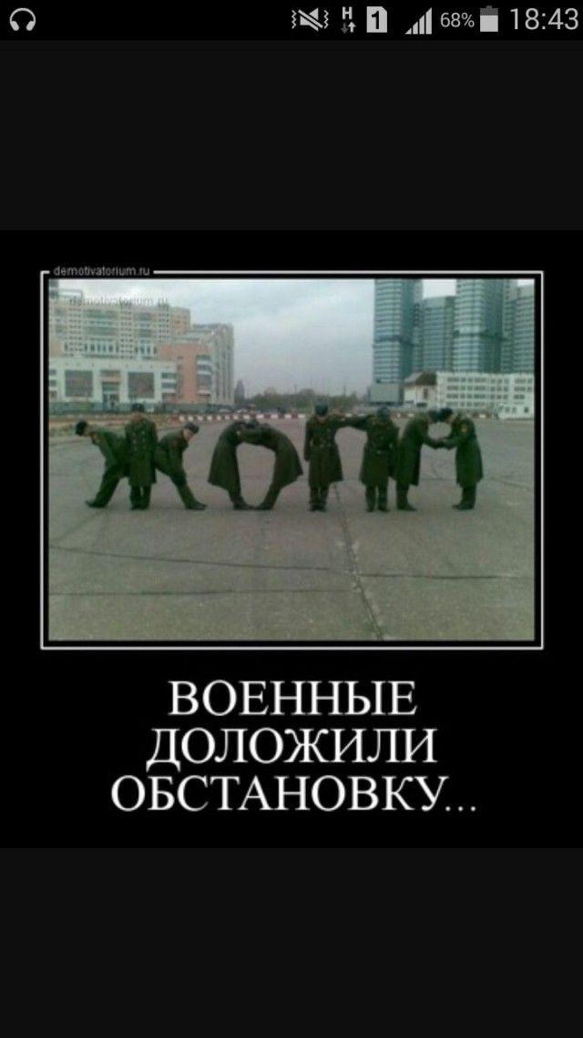 Веселые и смешные фото про субботу012