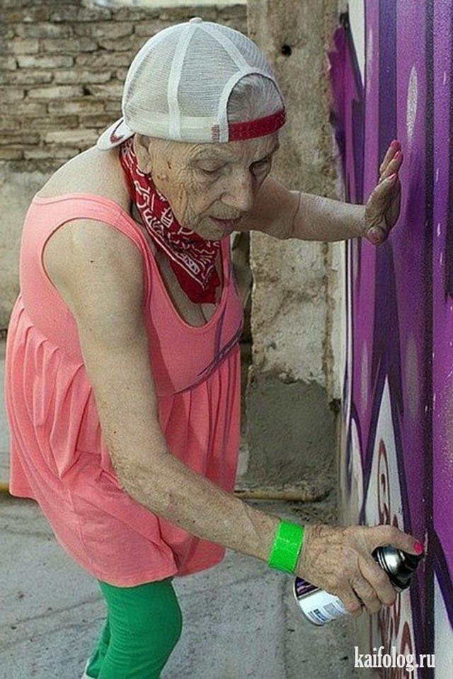 Веселые картинки пожилых людей   подборка фото (11)