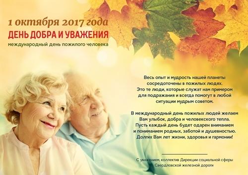 Веселые картинки пожилых людей   подборка фото (17)