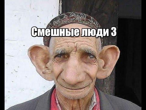 Веселые картинки пожилых людей   подборка фото (20)