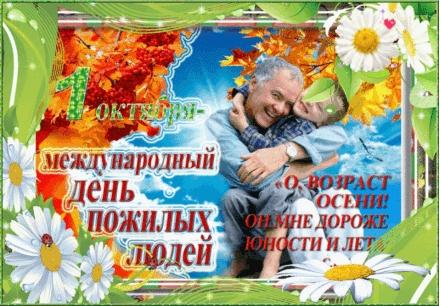 Веселые картинки пожилых людей   подборка фото (21)