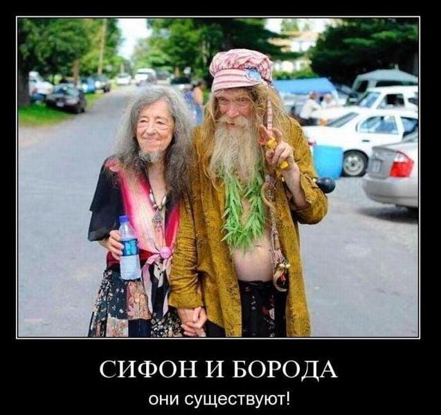Веселые картинки пожилых людей   подборка фото (6)