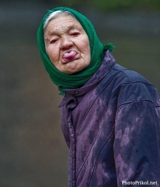 Веселые картинки пожилых людей   подборка фото (7)