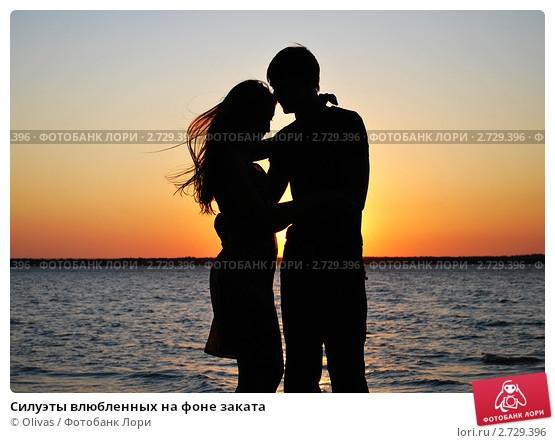 Влюбленные картинки на закате   подборка фото 022
