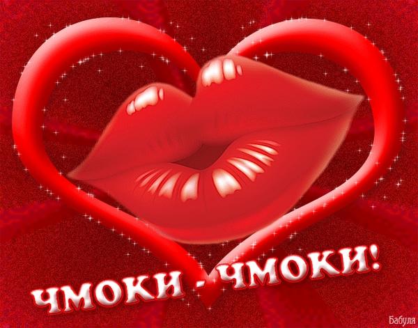 Воздушный поцелуй картинки скачать бесплатно 006