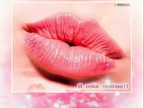 Воздушный поцелуй картинки скачать бесплатно 021