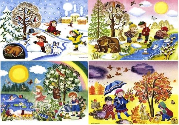 Февраля другу, картинки разных времен года для детей