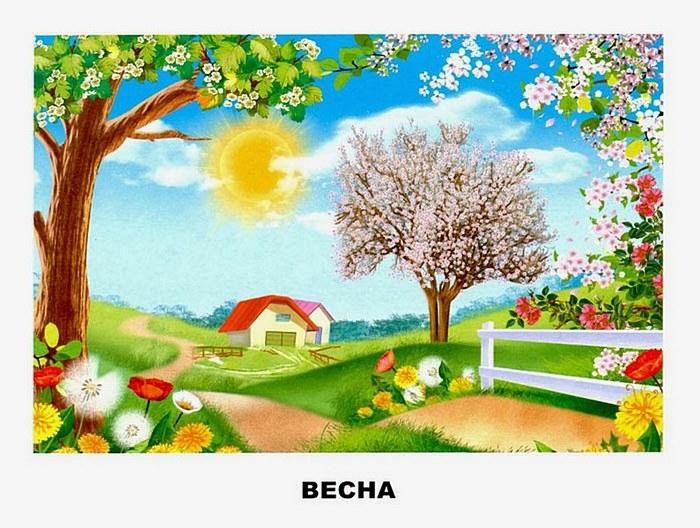 Времена года для детского сада   картинки 024